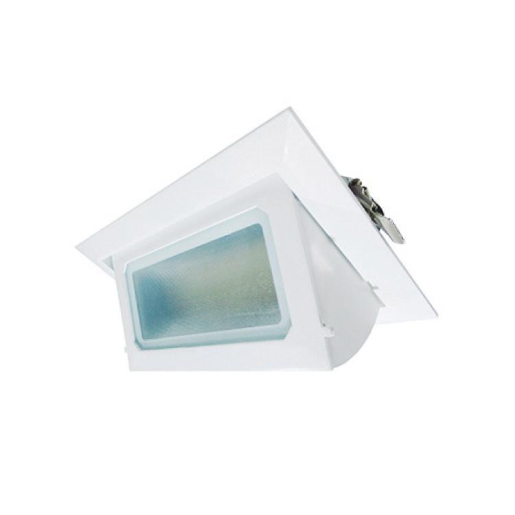 Foco LED Syrius